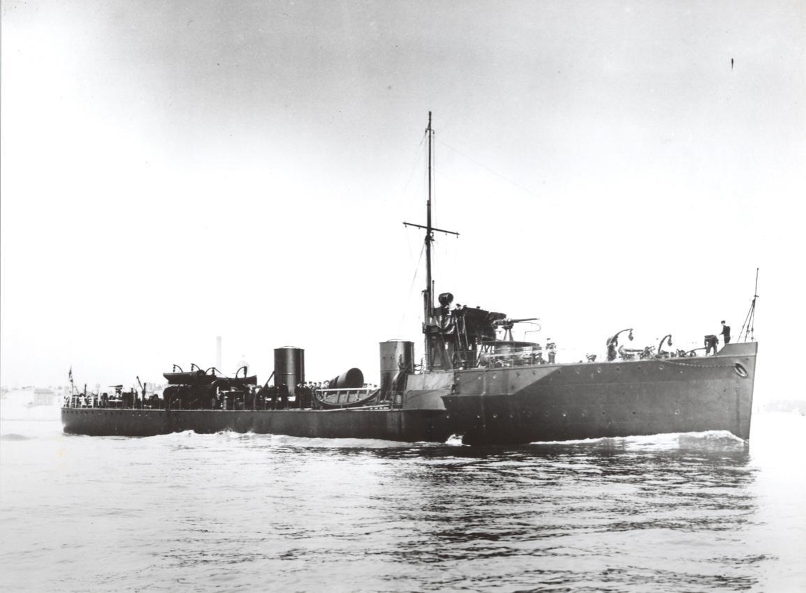 HMSEden